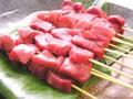 赤身串焼き用・安くて旨い35g×20本(約700g)