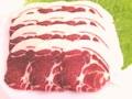 イノシシ肉 特選ロース 500g(スライス)味、香、美、柔が特選の霜降り肉