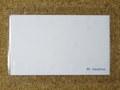 屋久島 名刺サイズ カード(ポラリス2レベル)