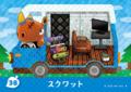 【amiibo+カード】(38) スクワット