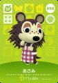 【amiiboカード 第1弾】(004) あさみ