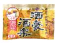 【新商品】二日酔い対策・ダイエットにオススメ「酒豪酒楽」×10包(10回分)