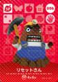【amiiboカード 第1弾】(006) リセットさん