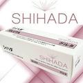GLUTA  SHIHADA グルタシハダ 50錠 美白特化サプリです