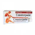 カウンターペイン(Counterpain)ホット 120g 1個セット