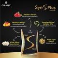 CHAME Sye S Plus x 3箱 タイで人気爆発のダイエットです