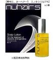 nuhair minoxidil 5% 60ml x1本 【育毛 ヌーヘアー ミノキシジル5% 】