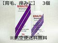 NINAZOL Shampoo 100ml×3個 (ケトコナゾール2%)ニナゾルシャンプー
