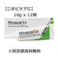 Hiruscar anti acne spot gel 10g×12本 【ニキビ対策 ヒルスカー 】