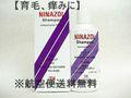 NINAZOL Shampoo 100ml×1個 (ケトコナゾール2%)ニナゾルシャンプー