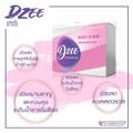 Dzee ディージー 脂肪燃焼ダイエットサプリメント10粒 x 6箱