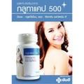 YANHEE Glutacap500  30錠 美白効果とダイエットの相乗効果サプリです。