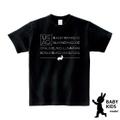 【即納可能】世界のうさぎ 半袖Tシャツ べビー・キッズ