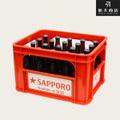 サッポロクラシック中瓶 500ml瓶×20本入 1ケース