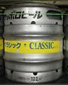 【北海道限定】サッポロクラシック 樽生 10L【空樽保証金込】