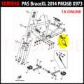 YAMAHA PAS Brace XL 2014 PM26B X973用【バッテリー錠+ワイヤー錠セット】