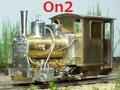 0482 On2 基隆炭鉱楠木3.5トンBタンクキット