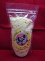 フクロモモンガ用・クラッシュチーズ(300g)