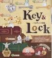 <エポック>Key & Lock - うさぎと小鳥編・予約