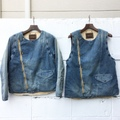 """Anachronorm """"Quilted Denim Riders Jacket"""""""