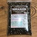 【発根促進に驚きの効果・花芽形成促進に】トロピカルブルーム『ウルトラ発根促進用元肥』500g・RARE EARTH -レアアース(2020年春より成分強化リニューアル)・フルボ酸・フミン酸に微量要素や即効成分を強化・プルメリアやのみならず全ての植物の代謝活性化に最適な土壌改良肥料