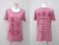 正夢になったフェスTシャツ(ピンク)