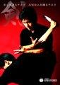 剣護身術ポスター「降魔」