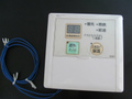 INAX TBSK-3112 リモコンR230