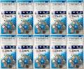 補聴器用空気電池PR44(ZA675) 1パック6個入×10パックセット