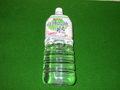 癒しのバイブレーション  浄化水