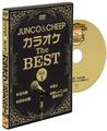 カラオケ The BEST Vol.1
