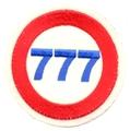 道路標識風ワッペン 777
