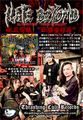 HATE BEYOND (极度憎恶)『瀕死の状態』中国限定盤