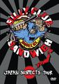 BILLY CLUB SANDWICH japan susupect tour DVD