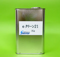 eクリーン21(プラスチゾルインク用) 4Kg