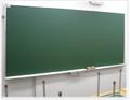 大型黒板 W2700×H1200(スチールグリーン無地)