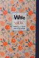 投稿誌「わいふ」50周年記念本 「普通のおんなの証言集」