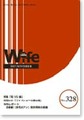 wife328号