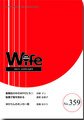 wife359号