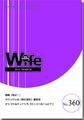 wife360号