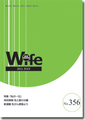 wife356号