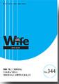 wife344号