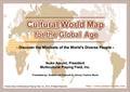 渥美 育子 『グローバル時代の「文化の世界地図」』(標準版)解説冊子【英語】