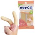 やわピタ指サック(抗菌) Mサイズ