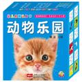【訳あり特価】動物カード/果物・野菜カード