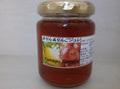 花梨&林檎のジュレ(150g)