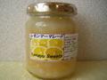 レモンマーマレード(150g)