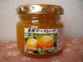 金柑マーマレード(90g)