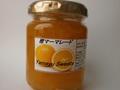 オレンジマーマレード(145g)