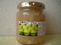 王林りんごジャム(135g)